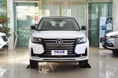 """Changan CS95 – SUV Trung Quốc giá chỉ 575 triệu đồng rất """"sang chảnh""""dsfg"""