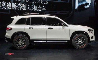 [Thượng Hải 2019] Mercedes Concept GLB đồ sộ