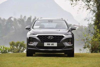 Hyundai Santa Fe 2019 mở bán tại Trung Quốc với giá khởi điểm từ 702 triệu đồng - Ảnh 1.