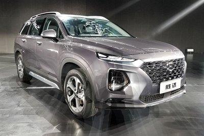 Hyundai Santa Fe 2019 mở bán tại Trung Quốc với giá khởi điểm từ 702 triệu đồng - Ảnh 4.