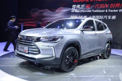 """[Thượng Hải 2019] Chevrolet Trailblazer và Tracker """"khoe"""" ngoại hình hiện đại"""