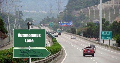 Trung Quốc xây làn đường dành cho xe tự lái a3