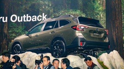 Một số hình ảnh của Subaru Outback 2020 tại New York 2019 - Ảnh 4.