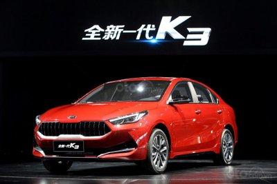 [Thượng Hải 2019] Kia K3 bản Trung Quốc đầy đủ tiện nghi