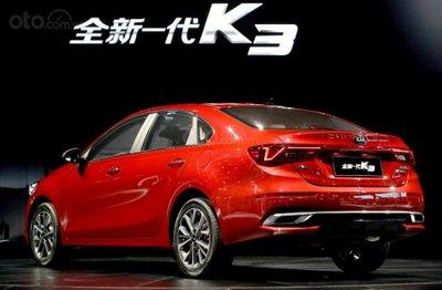 [Thượng Hải 2019] Kia K3 bản Trung Quốc tinh chỉnh riêng cho người dùng nước này