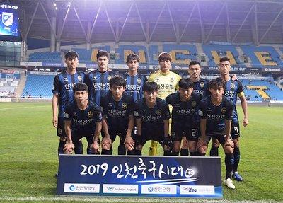 CLB Incheon United đang gặp khó khăn