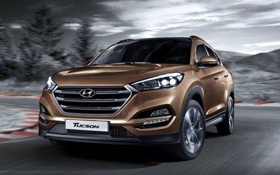 Công Phượng được cấp một chiếc Hyundai Tucson