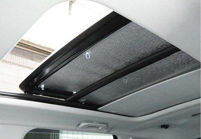 Bìa cách nhiệt gắn trên cửa sổ trời ô tô