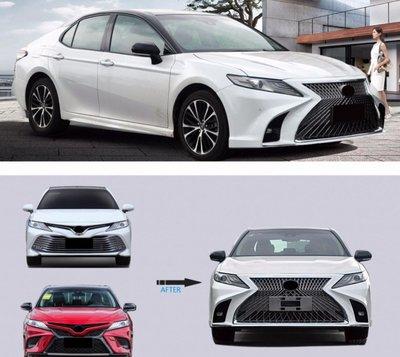 Toyota Camry 2019 độ thêm bộ cản trước giá 20 triệu đồng