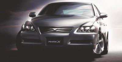 Toyota Mark X tung phiên bản cuối cùng Final Edition 10