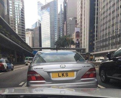 Biển số xe ô tô 'LKS' - Hồng Kông.