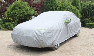 Tấm phủ xe ô tô chuyên dụng..