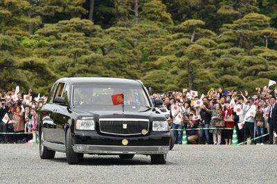 Toyota Century được sử dụng trong lễ đăng quang của Tân Nhật hoàng