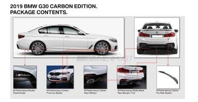 BMW 5-Series Carbon Edition 2019 có nhiều bổ sung thú vị