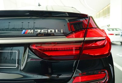 Những công nghệ giúp BMW M760Li xDrive vận hành mượt mà trên phố a2