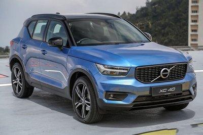 Giá xe Volvo XC40 2019 tháng 7/2019.
