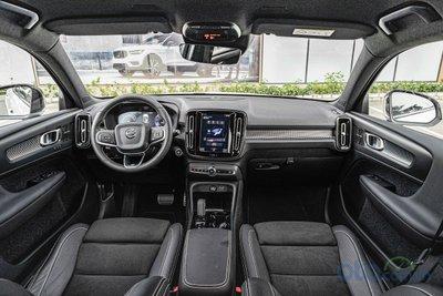 Giá lăn bánh xe Volvo XC40 2019 mới nhất tại Việt Nam a2