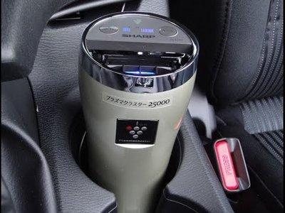 Những phụ kiện ô tô tốt nhất dành cho tài xế hút thuốc lá 7