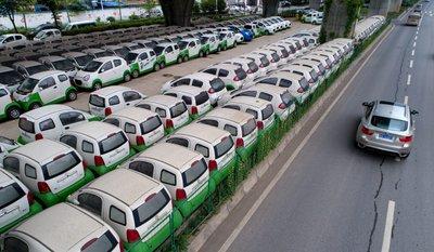 Xe điện tại Trung Quốc