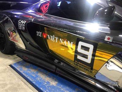 McLaren 650S Spider độ Liberty Walk của thiếu gia Dương Kon sẽ tới Car Passion 2019 a7