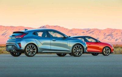 Hyundai Veloster Turbo R-Spec là đối thủ cạnh tranh với Ford Fiesta ST.