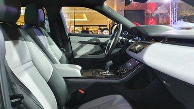 Range Rover Evoque 2020 - 1
