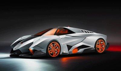Lamborghini Egoista Concept sở hữu thiết kế vô cùng độc đáo và đẹp mắt.