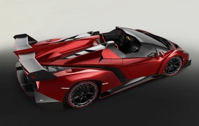 Lamborghini Veneno Roadster là siêu xe Lamborghini đắt nhất thế giới hiện nay.
