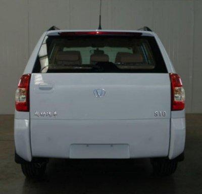 """Xuất hiện xe Tàu """"nhái"""" Cadillac Escalade lại còn gắn mác logo như VinFast, giá rẻ bất ngờ 2a"""