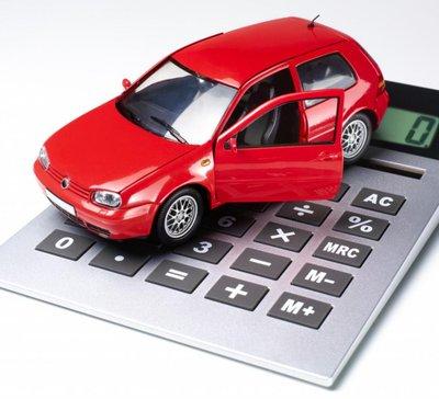 Lãi suất vay mua xe Toyota Avanza mới nhất năm 2019 3a