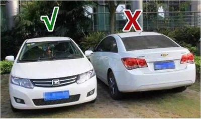 Những lý do cho thấy đỗ xe nên quay đầu ra ngoài 1a