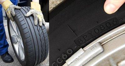 Thông số vỏ xe - thời gian sản xuất lốp xe .