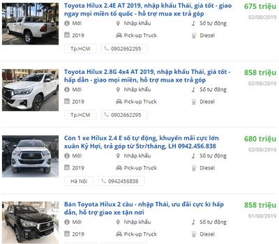 Toyota Hilux 2019 có khuyến mại gì/