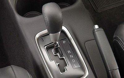 Ký hiệu trên cần số xe ô tô số tự động.