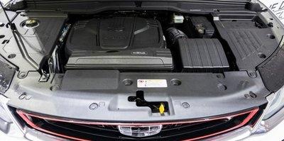 Động cơ của Coolray Sport 2020 dược phát triển với Volvo