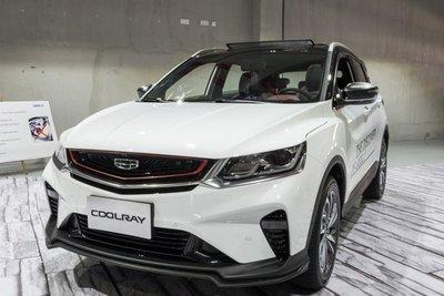 Geely Coolray Sport 2020 được phát triển trên nền tảng BMA