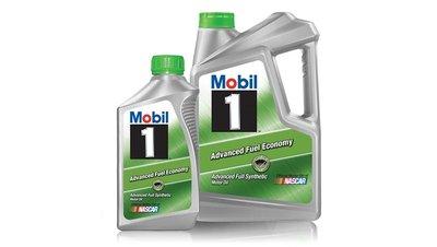 Dầu nhớt Mobil 1 Advanced Fuel Economy giúp xe có thể tiết kiệm 0.2 – 2.3% nhiên liệu.