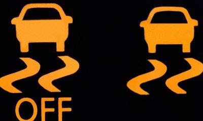 Biểu tượng nhận biết hệ thống ESP trên xe ô tô.