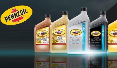 Pennzoil Platinum là loại dầu hoạt động tốt ngay cả khi hoạt động ở nhiệt độ thấp.