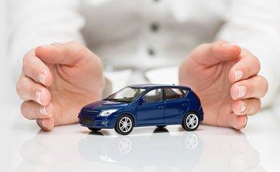 Bảo hiểm vật chất xe ô tô giúp chủ xe yên tâm hơn trong quá trình sử dụng xe.