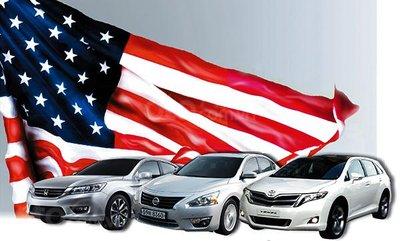 Doanh số ôtô tháng 8/2019 tại Mỹ tăng 7%