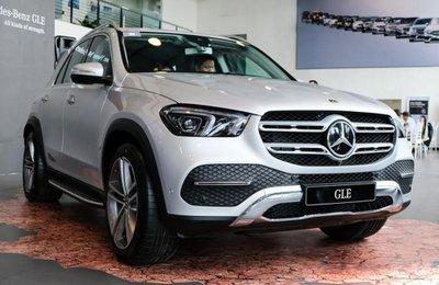Mercedes-Benz GLE mới