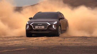 Mê mẩn với Hyundai Tucson All New dành cho Trung Quốc a4