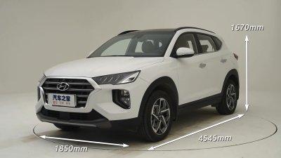 Mê mẩn với Hyundai Tucson All New dành cho Trung Quốc a8