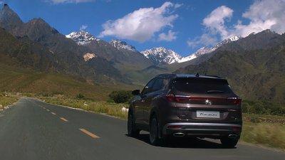 Mê mẩn với Hyundai Tucson All New dành cho Trung Quốc a2