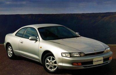 Cuồng thương hiệu Toyota chưa chắc bạn đã biết 5 mẫu xe này a1