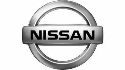 Logo xe Nissan.