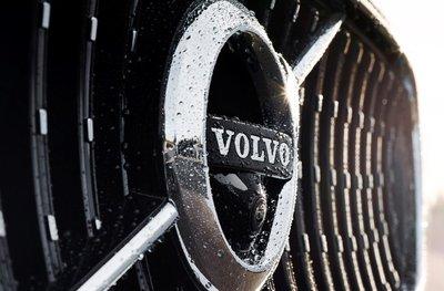 Logo đầy ý nghĩa của Volvo.