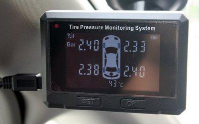 Cảnh báo áp suất lốp (Tire Pressure Monitoring System).