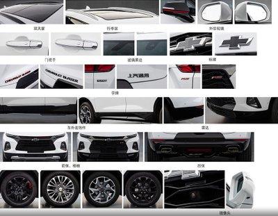 SUV 7 chỗ Chevrolet Blazer nội địa Trung chưa rõ có xuất khẩu ngoại địa không